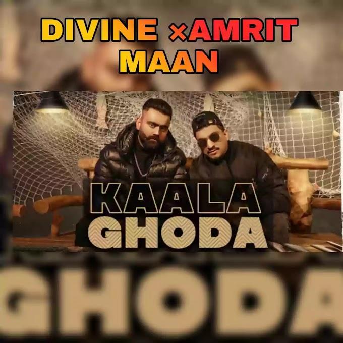 काला घोड़ा Kaala Ghoda Lyrics in Hindi - Divine & Amrit Maan