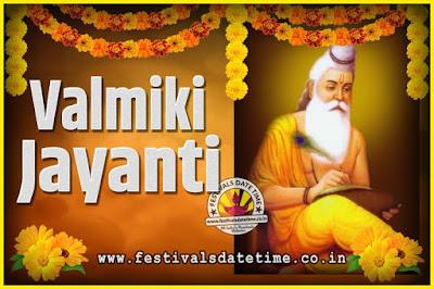 2037 Valmiki Jayanti Date and Time, 2037 Valmiki Jayanti Calendar