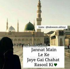 Beautiful Jumma Mubarak- جمعہ مبارک Wishes Images, Quotes, Dua Pics Dp For Muslims