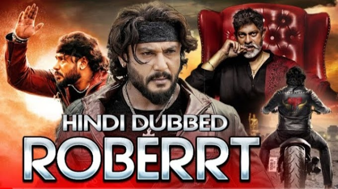 Robert Hindi Dubbed Full Movie Darshan Box-Office Collection Latest Update - Bhojpuriguru.in