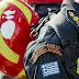 Η Ενωτική Αγωνιστική Κίνηση Πυροσβεστών για τον υποχρεωτικό εμβολιασμό στην ΕΜΑΚ