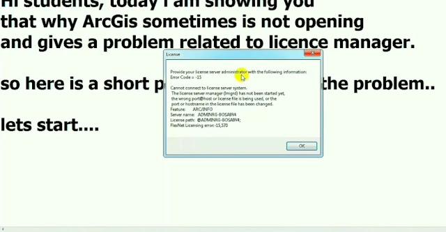Mengatasi ArcGIS Licence Manager Error [TUTORIAL]