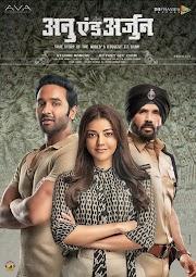 Anu And Arjun (Mosagallu) 2021 Hindi Dubbed 720p PreDVDRip 1.2GB Download