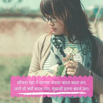 sad dp hindi