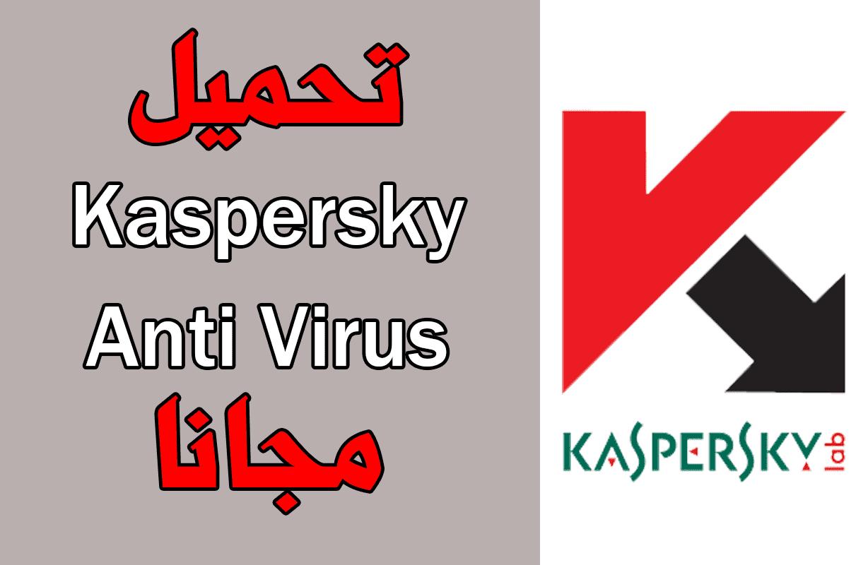 تحميل سكاي بي عربي للكمبيوتر 2020