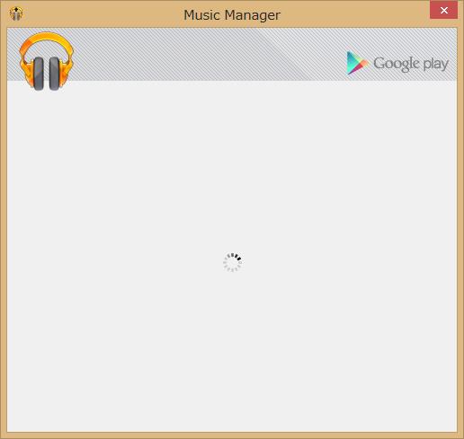 6f133867df099 Mr.BassManのPC備忘録: 【クレジットカード対応】Google Play Musicを ...
