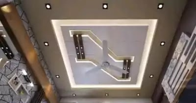 best-false-ceiling-designs best false ceiling designs- best false ceiling designs for bedroom- best false ceiling designs for hall- best false ceiling designs for living room- best false ceiling designs 2020- best false ceiling designs for children's bedroom- best designs of false ceiling