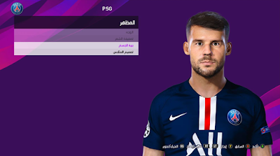 PES 2020 Faces Juan Bernat by So PES