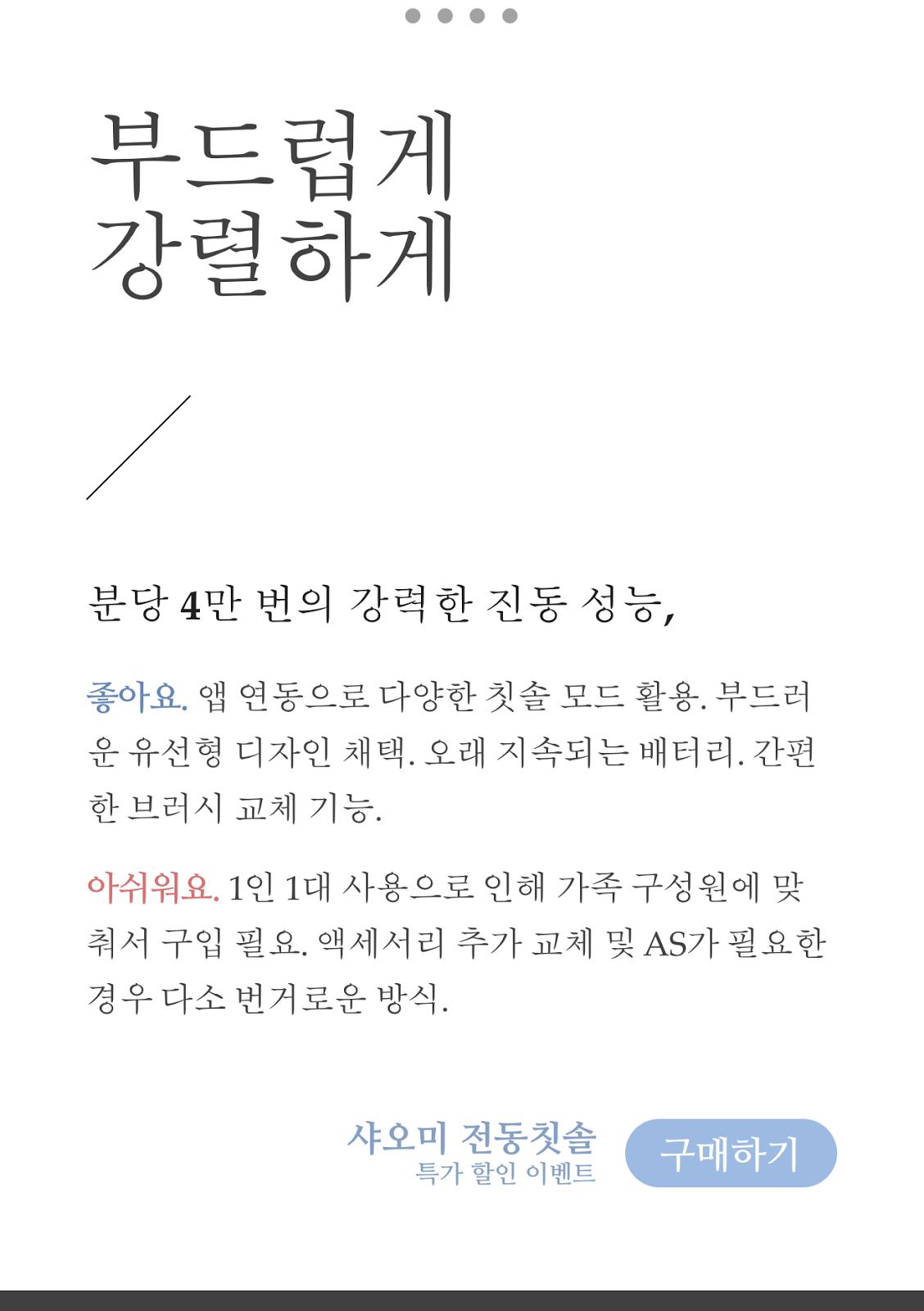 https://www.gearbest.com/promotion-xiaomi-oclean-se-special-1801.html