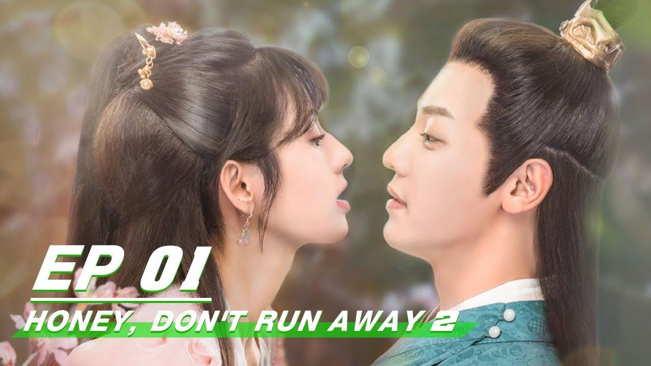 Nonton Download Honey, Don't Run Away 2 (2021) Sub Indo