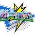 Lirik Lagu SNH48 - Lemon no Toshigoro (柠檬的年纪)