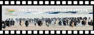 himalayan-film-festival