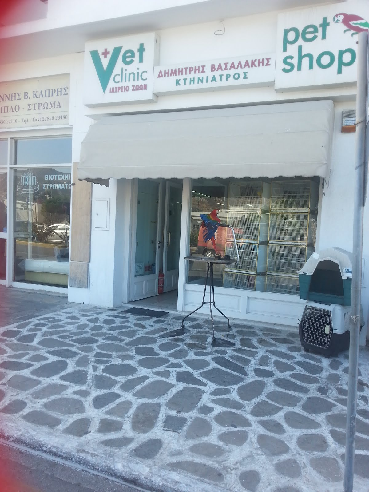 Pet Shop Vassalakis