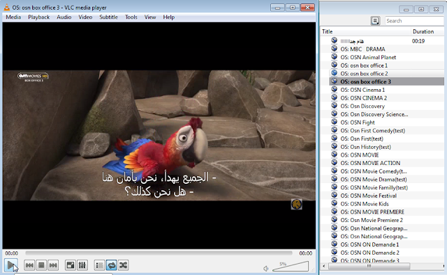 All Iptv Arabic Channels
