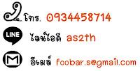 Call me 66 934458714 7/24hr