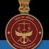 AFT Chennai Recruitment on Stenographer C Vacancy