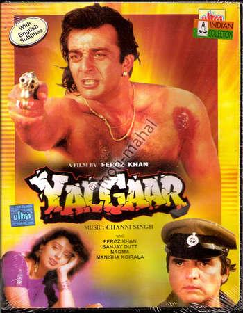Poster Of Yalgaar 1992 Hindi 500MB HDRip 480p Free Download Watch Online