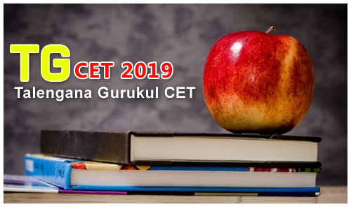 TGCET 2019 TS Gurukulams 5th Class Entrance Test (TS Gurukul CET) 2019