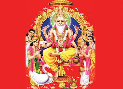 108 Names of Lord Vishwakarma
