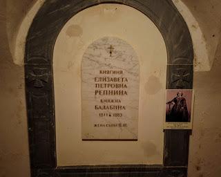 Густыня. Свято-Троицкий монастырь. Усыпальница князей Репниных-Волконских