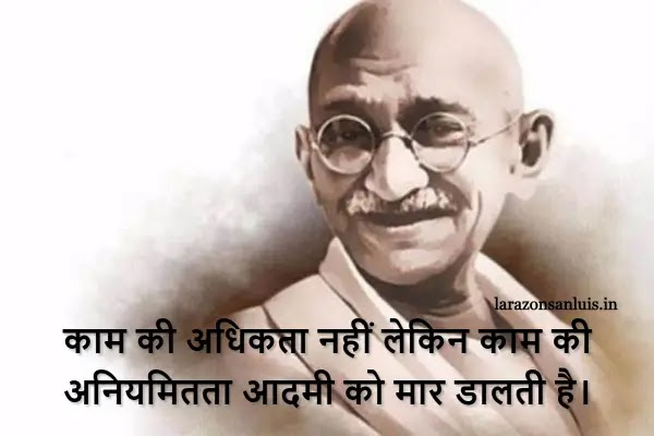 gandhi jayanti images with quotes in hindi