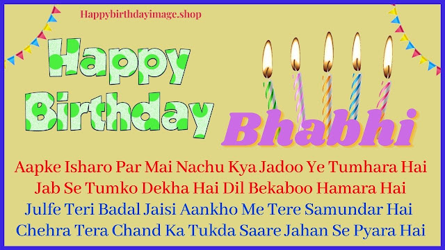 birthday wishes for bhabhi images