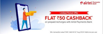 Rs 50 Cashback On Prepaid Mobile Recharge
