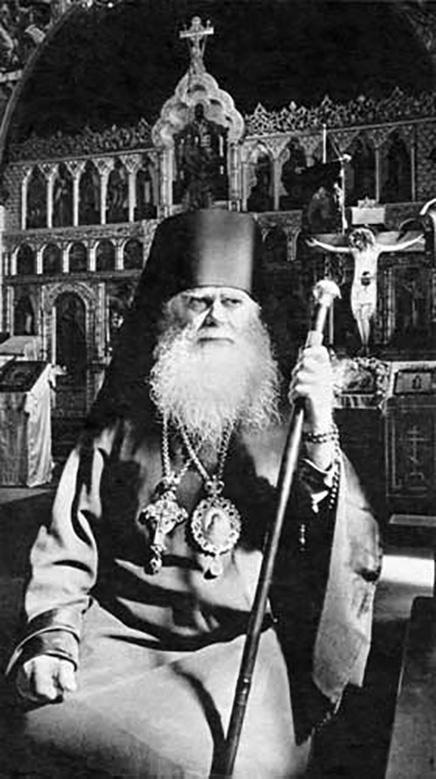 Архиепископ Аверкий: О значении епископского звания и собора епископов
