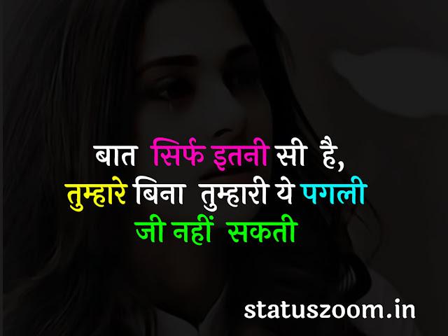 sad status for boyfriend