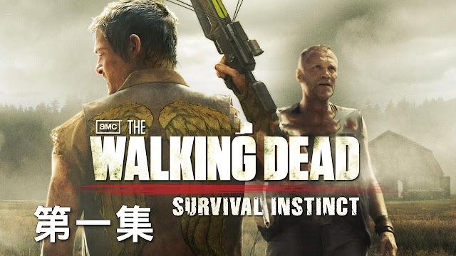 تحميل لعبة The Walking Dead Survival Instinct للكمبيوتر مجانا