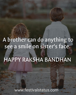 Raksha Bandhan Status, Quotes And Wishes