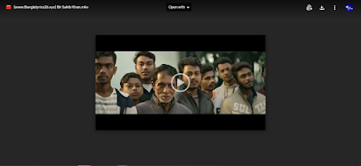 .বীর. বাংলা ফুল মুভি | .Bir. Full Hd Movie Watch