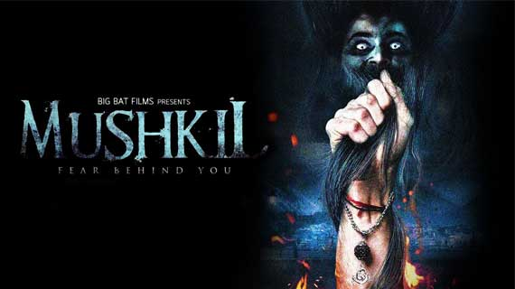 mushkil-fear-behind-you-570x320