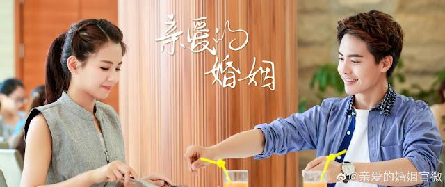 dear marriage ma tianyu liu tao