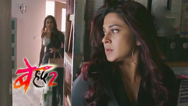 Big Twist : Rudra suspicious of Maya's hand in Antara's attack in Beyhadh 2