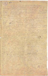 Χειρόγραφη σελίδα της διαθήκης