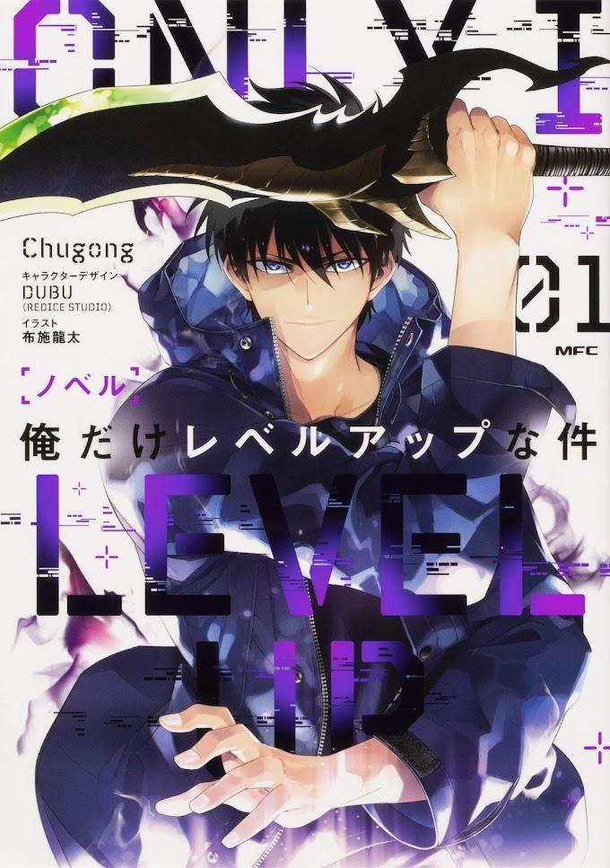 Manhwa 'Solo Leveling' Dapatkan Adaptasi Anime dari Studio Jepang