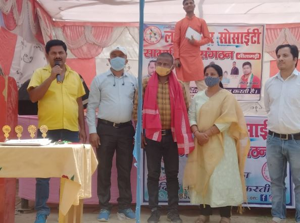 सीतामढ़ी लक्ष्मी नगर सोसाइटी ने मनाई पहली वर्षगाठ