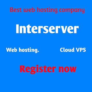 Interserver, What is Interserver