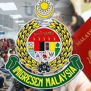 মালয়েশিয়ার কাজের ভিসার আবেদনের নিয়ম। Apply work permit guideline Malaysia