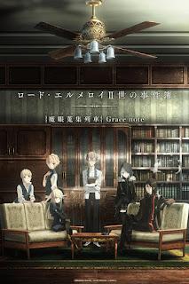 Lord El-Melloi II Sei no Jikenbo: Rail Zeppelin Grace Note - Legendado - Download | Assistir Online Em HD