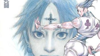 El manga Hunter x Hunter volverá a entrar en pausa y promote regresar este mismo año