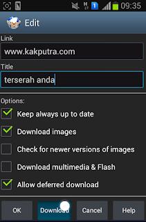 Cara Browsing tanpa Koneksi Internet (offline) di Android