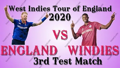 Who will win ENG vs WI WI vs ENG 3rd Test Match
