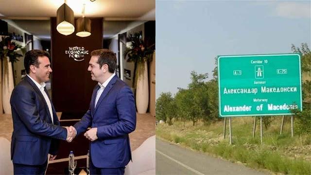Griechenland reagiert skeptisch auf Entgegenkommen Zaevs