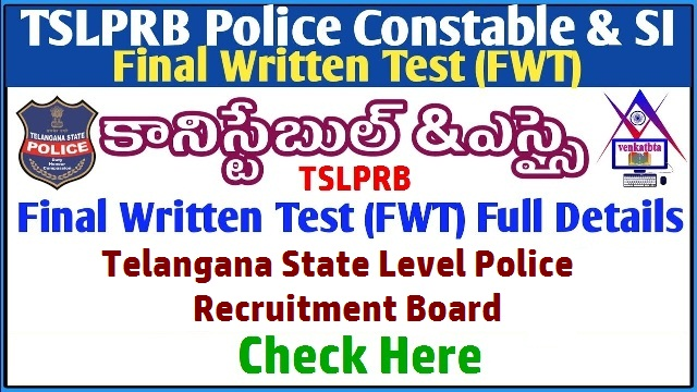 TSLPRB SI Constable Download Dates for Final Written Examination/2019/03/tslprb-telangana-si-constable-final-written-exam-dates-rteleased.html