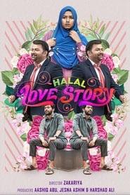 Halal Love Story 2020