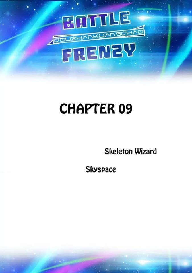 อ่านการ์ตูน Battle Frenzy ตอนที่ 9 หน้าที่ 1