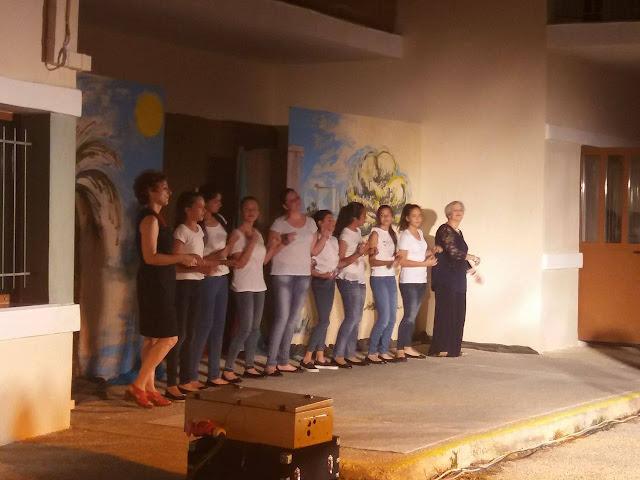 Με θέατρο, χορό και συγκίνηση η καλοκαιρινή γιορτή του Γυμνασίου Δρεπάνου