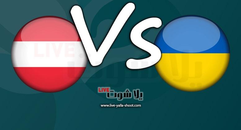 أوكرانيا والنمسا